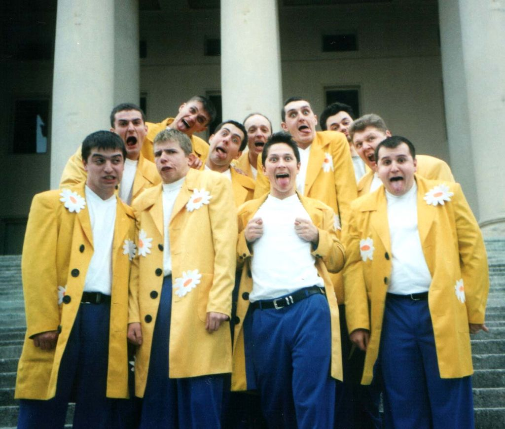 Сочи-2001