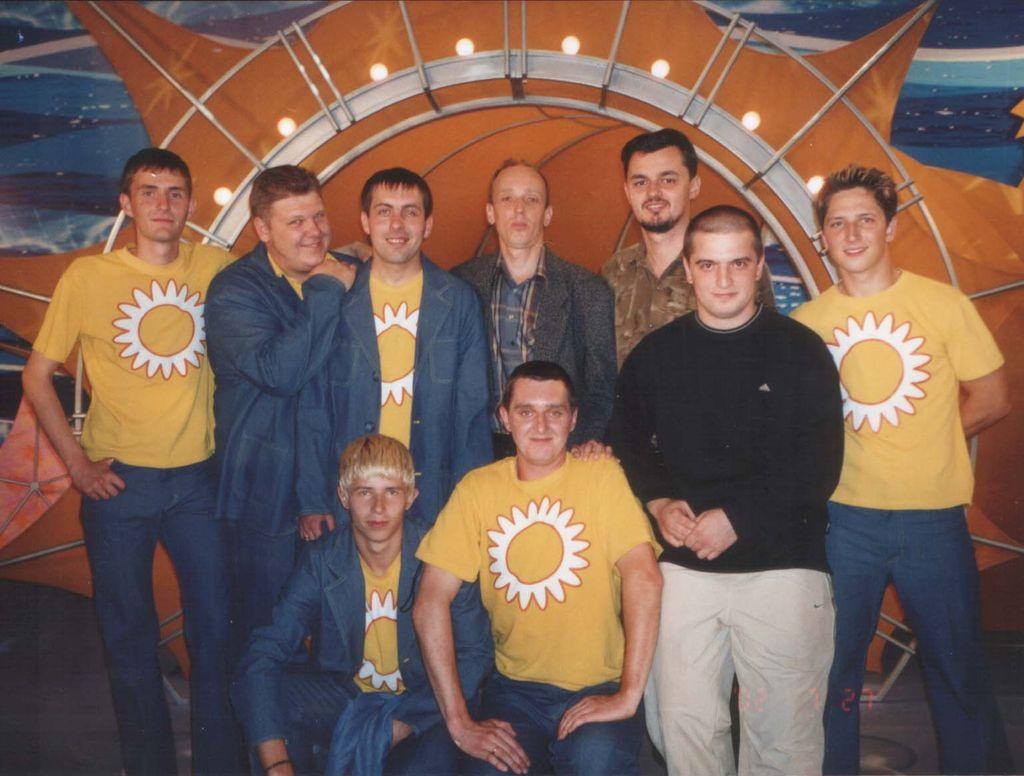 Юрмала 2002